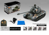 1: 18 먼 무선 제어 장난감 탱크 (H1401064)