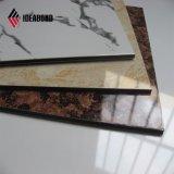 Новейшие разработки камень смотреть Алюминиевый композитный материал (AE-501)