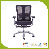 يشبع شبكة, متّكأ تعليل من كرسي تثبيت سوداء لأنّ زاهر
