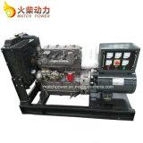 Дешевые 60квт соответствует мощности шумоизоляция дизельный генератор установлен бесшумный генераторах
