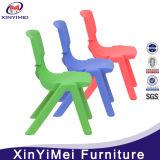 عمليّة بيع حارّ و [غود قوليتي] بلاستيكيّة أطفال كرسي تثبيت