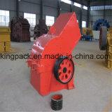 Pequeña máquina machacante de piedra, trituradora de martillo de la maquinaria