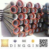 Le zinc pulvérisé tuyau en fonte ductile K9