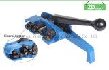 Для тяжелого режима работы полиэстер Strapping натяжного устройства (В320)
