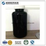 حارّ عمليّة بيع رخيصة [750مل] محبوب زجاجة بلاستيكيّة لأنّ بروتين مجموعة وعاء صندوق