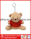 Holiday Dom Peluche Chaveiro de Teddy Bear