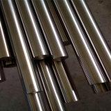 モリブデン棒、高密度99.95%のモリブデン棒またはモリブデン棒