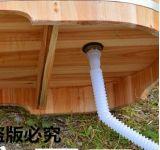 형식 작풍 나무로 되는 욕조 Bodiness 나무로 되는 욕조 고품질
