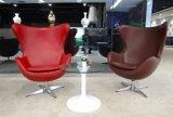 현대 디자인 인간 환경 공학 우아한 백조 의자 (PS2015-SF-001)