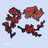 눈 나비 새 은하 꽃 주제 의복 아플리케 부속품, 꿰매는 패치
