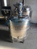 1000L Ssの蒸気暖房の高いせん断の乳化タンク(ACE-JBG-S3)