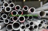 競争価格の変形させた201ステンレス鋼の管
