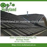 돌 입히는 강철 지붕 장 (고아한 도와)