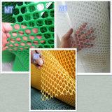 Rouleau en plastique extrudé filets ordinaire blanc/vert/jaune