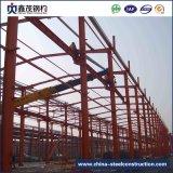 محترف [ه] قسم فولاذ [ستروتثر] بناية لأنّ فولاذ ورشة, مستودع وتخزين