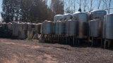 Verzegelende Tank van de Opslag van het roestvrij staal de Vacuüm (ace-CG-AQ)