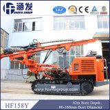 Hf158y appareil de forage d'exploration minière automatique