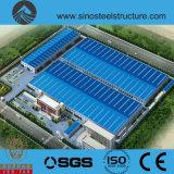세륨 BV ISO에 의하여 증명서를 주는 Prefabricated 창고 (TRD-064)