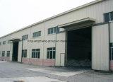 鉄骨構造の製造業の研修会の建物