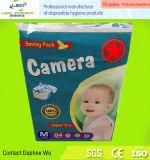 経済的な品質の赤ん坊のおむつの製造業者