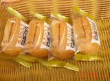 Brot-Kissen-Verpackungsmaschine Ah-450f