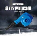 600W de vacuüm Elektrische Draagbare Ventilator van het Blad
