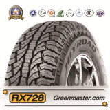 Marke Radial-PCR-Personenkraftwagen-Reifen (205/55r16)