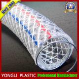 Boyau flexible de PVC de prix bas de GV d'usine