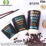 ふた(HDP-0119)が付いている熱いコーヒーのための印刷された二重壁ペーパーコーヒーカップ
