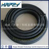 Livraison de l'eau haute pression industriel flexible en caoutchouc