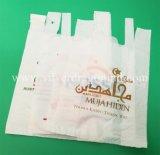 Sac shopping en PEHD, T-Shirt Sac en plastique, personnalisé imprimé, bas prix