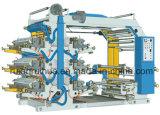 China-Papiercup-Drucken-Maschine