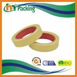方法装飾的な付着力のカスタムWashiテープ