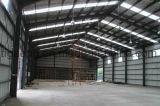 공장 가격 고품질 편리한 임명 강철 구조물 저장