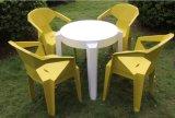 최신 판매 플라스틱 의자 옥외 의자 식탁 및 의자 쌓을수 있는 의자