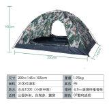 Personen-Zelt 200*145*105cm des Tarnung-Militär-2 knallen oben Strand-kampierende Zelte
