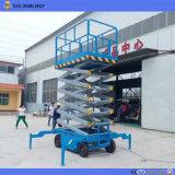 الصين صاحب مصنع متحرّك يقصّ هيدروليّة مصعد [6م] [300كغ]