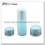 El más nuevo electrochapar el envase de plástico cosmético redondo de acrílico del color blanco del casquillo