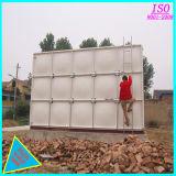 Prix sectionnel isolé de réservoir de stockage de l'eau de FRP GRP SMC