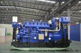 Het Biogas Generator/CHP van Yuchai 500kw