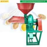 곡물 분쇄기 옥수수 가루 디스크 선반 기계를 사용하는 소형 농장