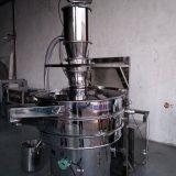 Alta Eficiência da Série Ra Circular de farinha de vibração da máquina de tela
