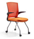플라스틱 회의 의자를 접히는 현대 편리한 훈련 금속 회의