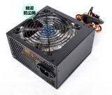 Fuente de alimentación de la fuente de alimentación del ordenador ATX de potencia de salida: ventilador de 300W ATX 12V Ver2.31 Nternal el 12cm