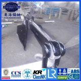 13600kgs LR Kr-ABS CCS Danforth Plattfisch-Art Anker