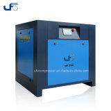 25HP 7-12.5barの電力オイルによって油を差される回転式ねじ空気圧縮機