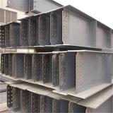 3 CNC Furadeira dimensionais para Canal de vigas de aço