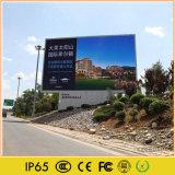 Выставка в формате Full HD на открытом воздухе конференции реклама светодиодный экран