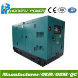 звукоизоляционный электрический тепловозный комплект генератора 120kw с двигателем Perkins