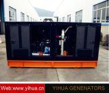 Auvent personnalisés Groupe électrogène diesel Cummins[IC180222b]